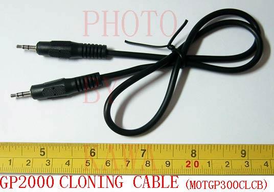 Motorola [pmkn4128a] cp200d programming cable amerizon wireless.
